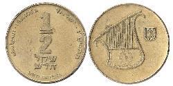 0.5 Shekel Israel (1948 - ) Brass