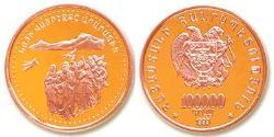 100000 Dram Armenia (1991 - ) Oro