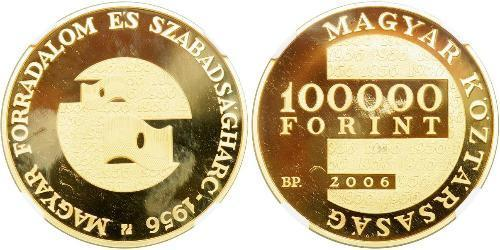 100000 Forint Hungary (1989 - ) Gold