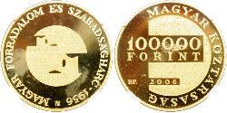 100000 Forint Ungheria (1989 - ) Oro