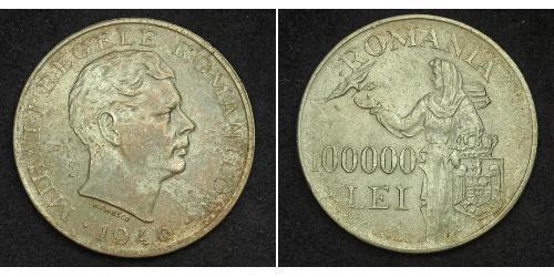 100000 Leu 羅馬尼亞王國 (1881 - 1947) 銀 米哈伊一世