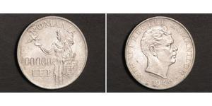 100000 Leu Kingdom of Romania (1881-1947) Silver Michael of Romania