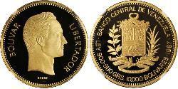 10000 Боливар Венесуэла Золото Simon Bolivar (1783 - 1830)