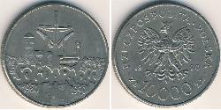 10000 Злотый Польская Народная Республика (1952-1990) Никель/Медь