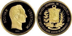 10000 Bolivar Venezuela Gold Simon Bolivar (1783 - 1830)