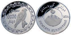 10000 Dinar Kurdistan Silber