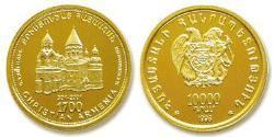 10000 Dram Armenia (1991 - ) Oro