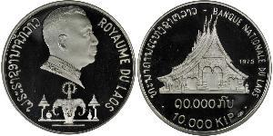 10000 Kip Laos Argento