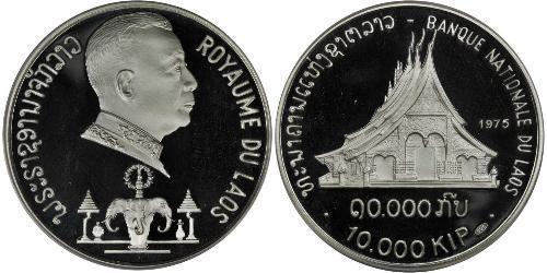 10000 Kip Laos Silver