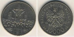 Münze 10000 Zloty Volksrepublik Polen 1952 1990 Kupfernickel 1990