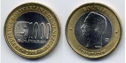 1000 Болівар Венесуела Біметал