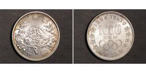 1000 Иена Япония Серебро