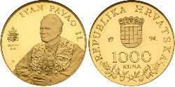 1000 Куна Хорватія Золото Pope John Paul II (1920 - 2005)