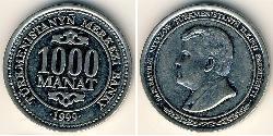 1000 Манат Туркменістан (1991 - ) Нікель/Мідь