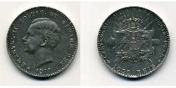 1000 Рейс Королевство Португалия (1139-1910) Серебро Мануэл II король Португалии (1889-1932)