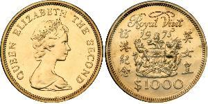 1000 Dollar Hong Kong Gold Elizabeth II (1926-)