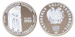 1000 Dram Armenia (1991 - ) Argento