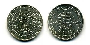1000 Escudo République portugaise (1975 - ) Argent