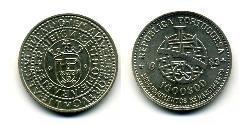 1000 Escudo Republica Portuguesa (1975 - ) Silber