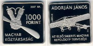 1000 Forint 匈牙利 銅/镍