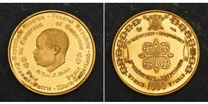 1000 Franc Cameroon Gold