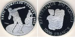 1000 Franc Democratic Republic of the Congo Silver