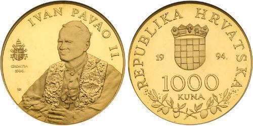 1000 Kuna Croacia Oro Pope John Paul II (1920 - 2005)