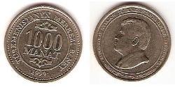 1000 Manat Turkmenistán (1991 - ) Níquel/Acero