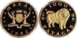 1000 Pataca Macau (1862 - 1999) Gold