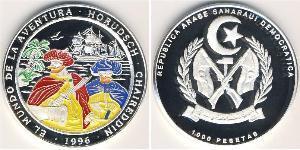 1000 Peseta Western Sahara Silver
