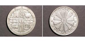 1000 Peso Uruguay 銀