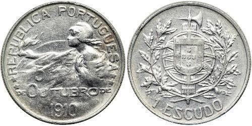 1000 Reis Erste Portugiesische Republik (1910 - 1926) Silber