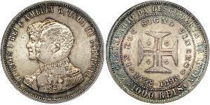 1000 Reis Kingdom of Portugal (1139-1910) Silver Carlos I of Portugal (1863-1908)