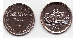 1000 Rial Iran