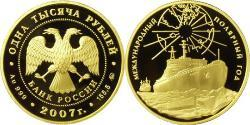 1000 Ruble Russian Federation (1991 - ) Gold