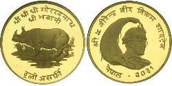 1000 Rupee Nepal Gold