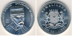 1000 Shilling Somaliland Silber