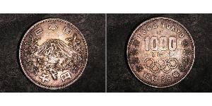 1000 Yen 日本 銀