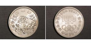 1000 Yen Japon Argent