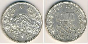 1000 Yen Japón Plata