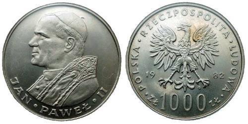 1000 Zloty Volksrepublik Polen (1952-1990)  John Paul II (1920 - 2005)