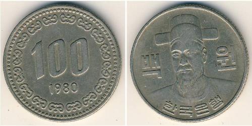 100 Вона Республика Корея Никель/Медь Садат, Анвар (1918 - 1981)