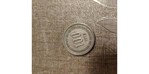 100 Вона Південна Корея Нікель/Мідь Анвар Садат (1918 - 1981)