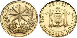100 Доллар Белиз (1981 - ) Золото
