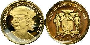 100 Доллар Ямайка (1962 - ) Золото Христофор Колумб (1451 - 1506)
