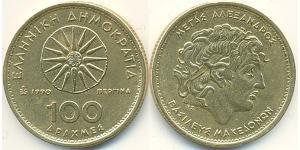 100 Драхма Греческая Республика  (1974 - ) Латунь Александр Македонский (356BC-323BC)