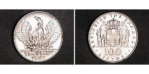100 Драхма Королівство Греція (1944-1973) / Греція Срібло Костянтин II (король Греції) (1940 - 1964)