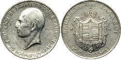 100 Драхма Королівство Греція  (1935-1941)  Георг II (король Греції) (1890-1947)