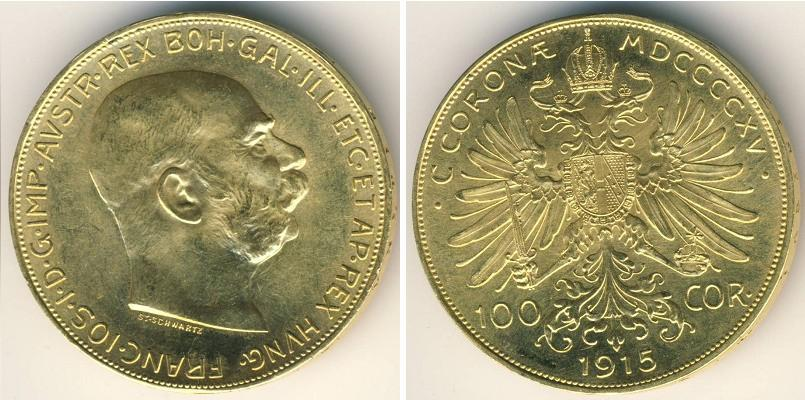 20 копеек 1956 цена