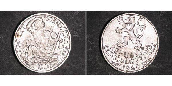 100 Крона Чехословакия (918-1992) Серебро